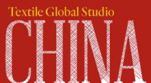 GlobalStudioChina_Insider